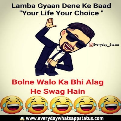 bhai behan funny status | Everyday Whatsapp Status | Unique 60+ Funnny Quotes in Hindi