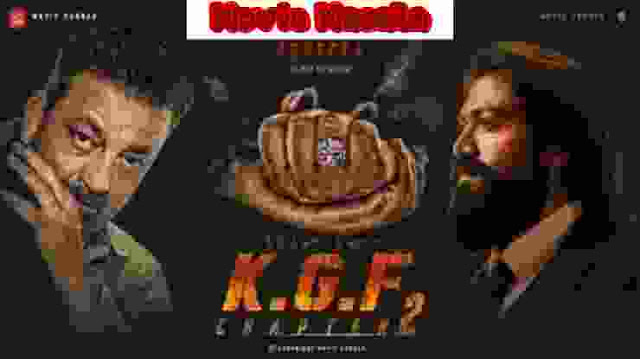 KGF CHAPTER 2 MOVIE 2020 Review Cast & Release Date