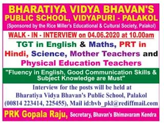 bharatiya vidya bhavan palakol teachers jobs