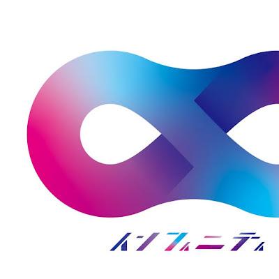 [Lirik+Terjemahan] Yuuri – Infinity (Tak Terbatas)