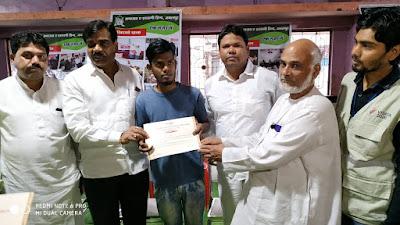 Humanity Restored Blood Donation Camp Organized News In Hindi Jabalpur Madhya Pradesh