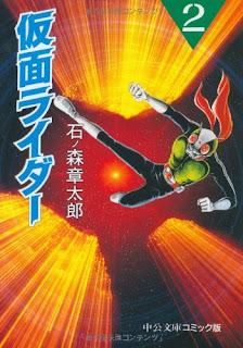 Kamen Rider de Shotaro Ishinomori, licenciado por Ooso Cómics.