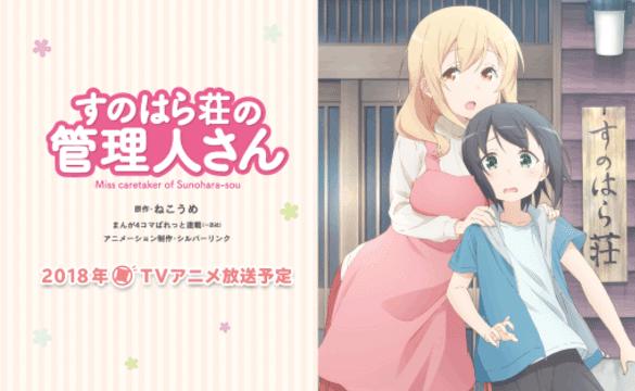 Sunoharasou no Kanrinin-san - Daftar Anime Buatan Silver Link Terbaik