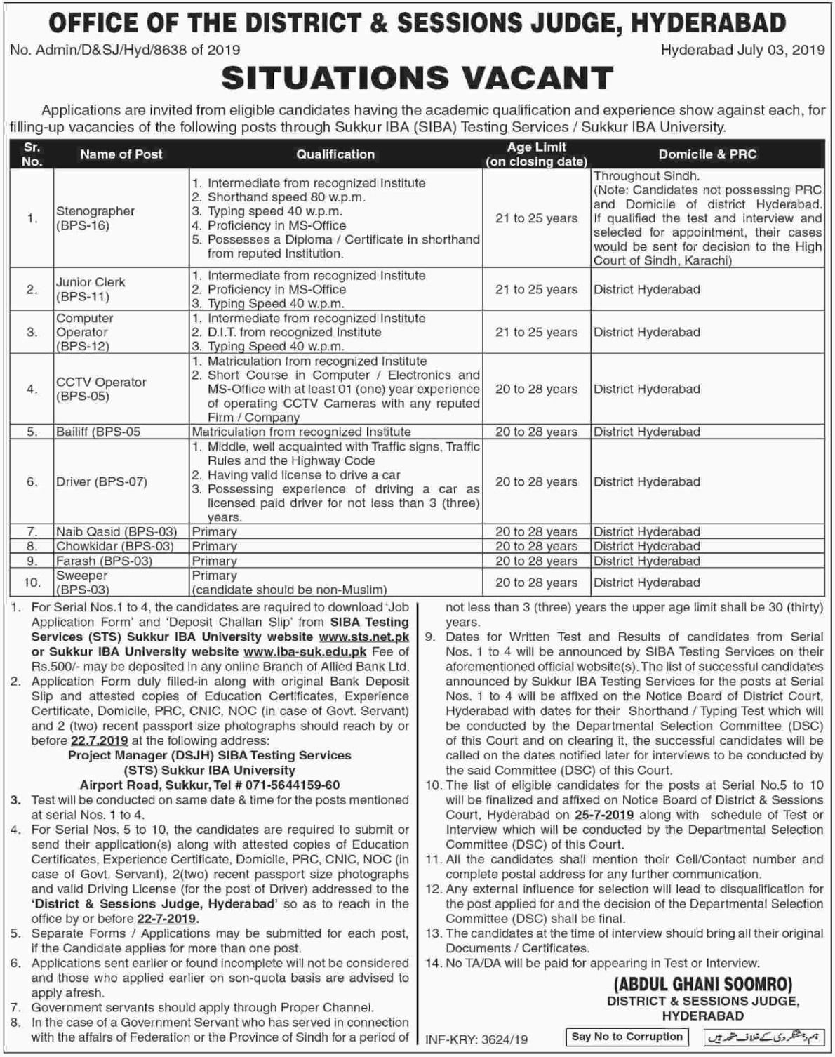District & Session Judge Hyderabad Jobs 2019