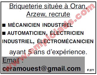 اعلانات التوظيف للقطاع الخاص يوم 11 افريل 2017