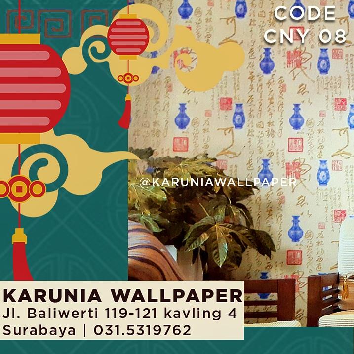 jual wallpaper huruf cina oriental