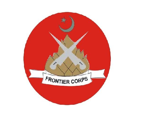 New Jobs in Frontier Corps FC KPK  NORTH 2021- Apply online