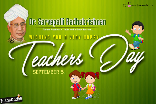 teahers day wallpapers, sarvepalli radhakrishnan quotes on teachers day, best english teachers day quotes