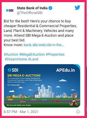 SBI announces auction song .. Cheap houses and vehicles can be obtained like this .. Date is always ..