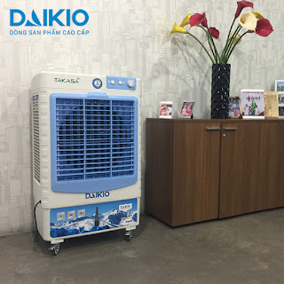 Máy làm mát, quạt điều hoà Daikio DKA-04500C (DK-4500C)