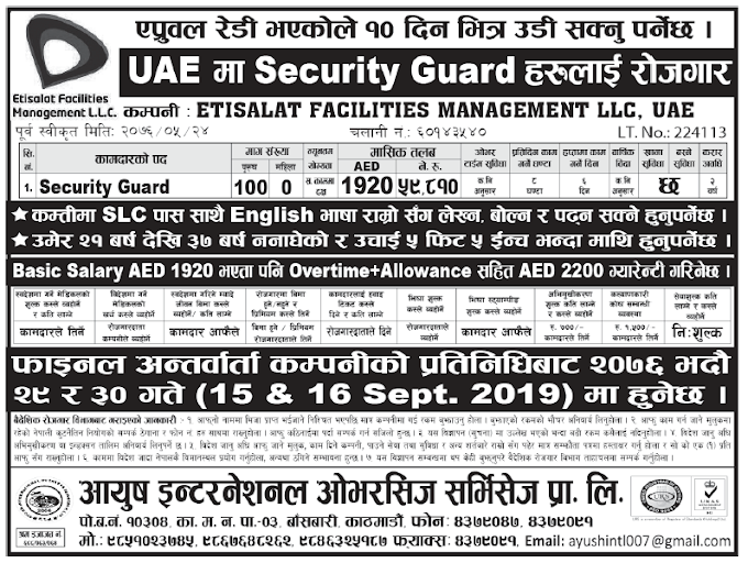 Jobs in UAE for Nepali, Salary Rs 59,810