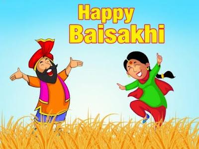 Happy Baisakhi SMS wishes in hindi