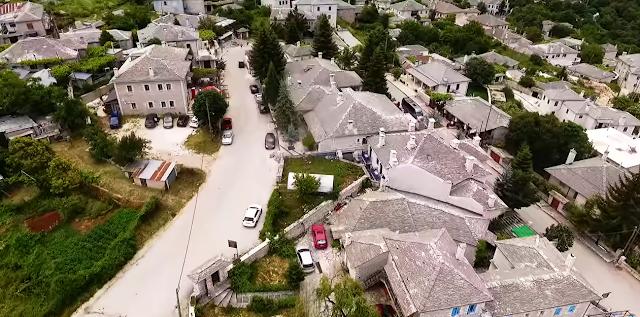 Γιάννενα: Γκρίζα Πέτρα ...Στο Ηπειρώτικο Τοπίο Ανακαλύψτε Ένα Από Τα Ωραιότερα Χωριά !