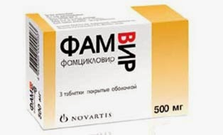 famciklovir