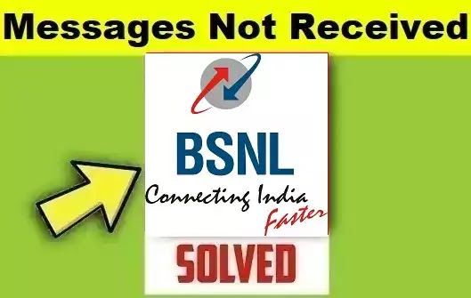 BSNL || Incoming Messages Not Received Problem Solved