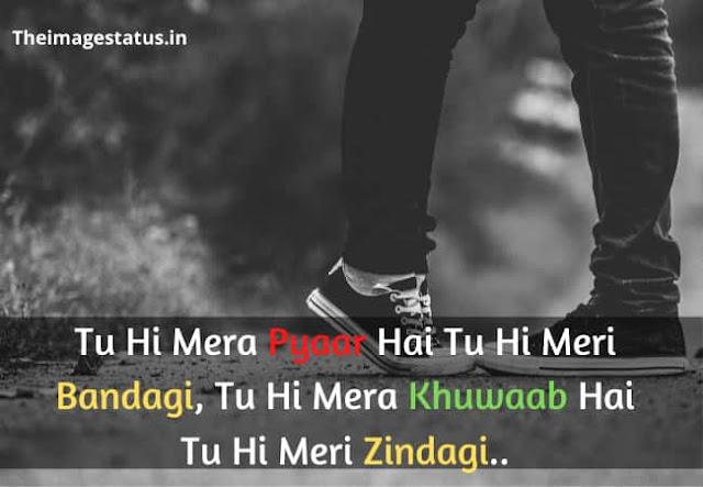 Romantic love status in Hindi for Boyfriend Images