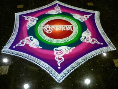 welcome white sanskar bharati rangoli