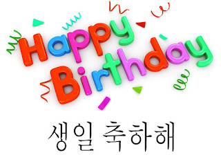 korean happy birthday Birthday Wishes In Korean korean happy birthday
