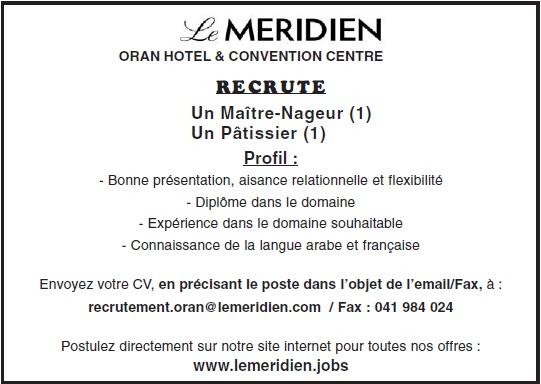 إعلان توظيف في فندق الميريديان في وهران