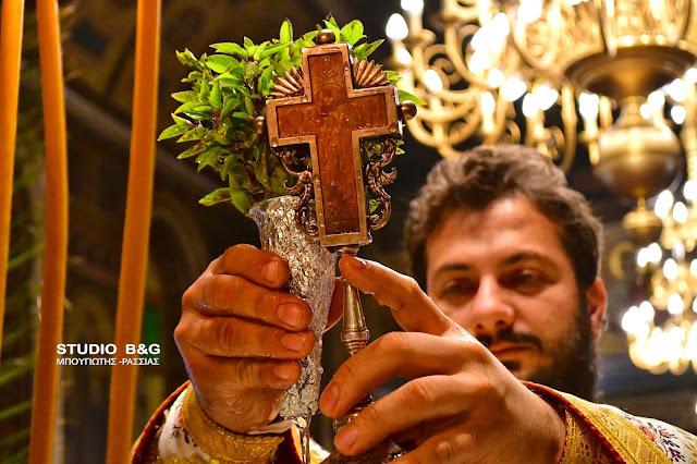 Η «Πρωτάγιαση» της Παραμονής των Θεοφανίων στο Ναύπλιο και τον ιστορικό Ναό της Αγίας Τριάδος