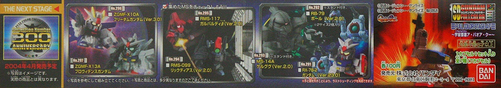 Bandai SD Gundam Senshi Forte 2.5 Gashapon Figure 00 Zeta Rick Dias Messer 5 pcs