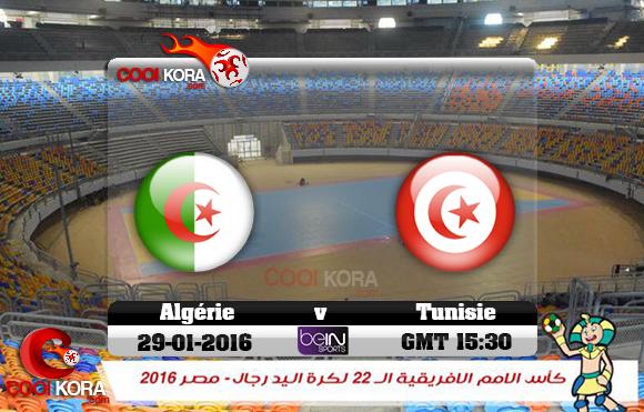 مشاهدة مباراة تونس والجزائر اليوم 29-1-2016 في كأس أفريقيا لليد
