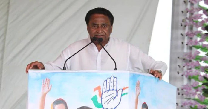 The Madhya Pradesh crisis; Chief Minister Kamal Nath held discussions with the governor on the confidence vote,www.thekeralatimes.com