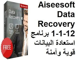 Aiseesoft Data Recovery 1-1-12 برنامج استعادة البيانات قوية وآمنة