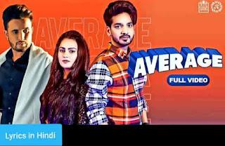 एवरेज Average Lyrics in Hindi | Gurjazz - R Nait