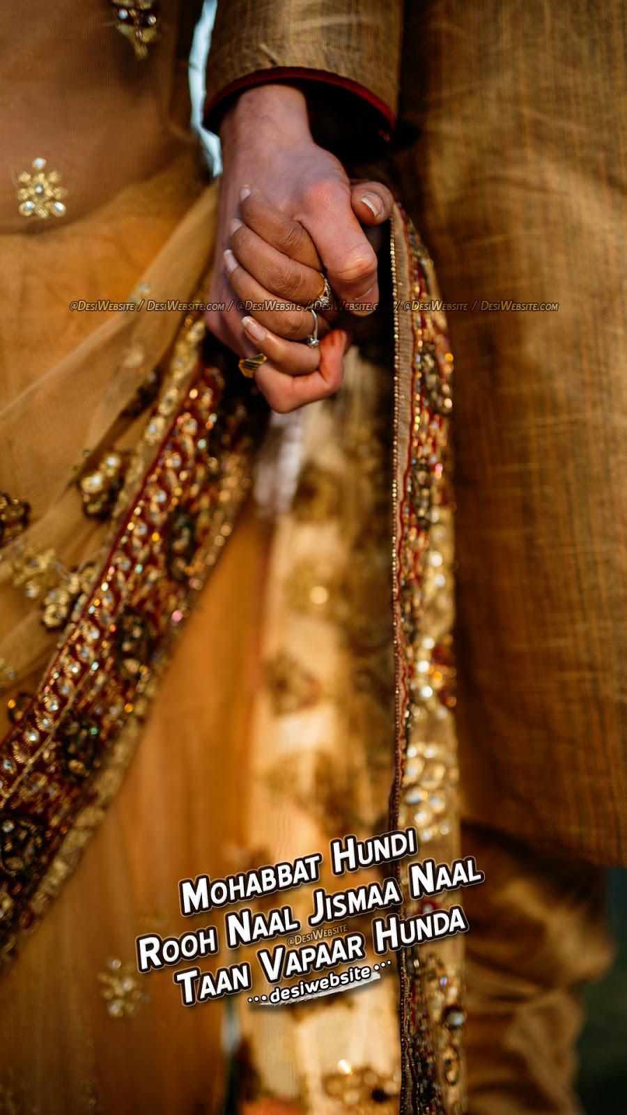 Mohabbat Hundi Rooh Naal - desi website