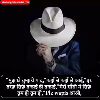 i miss you shayari image in hindi