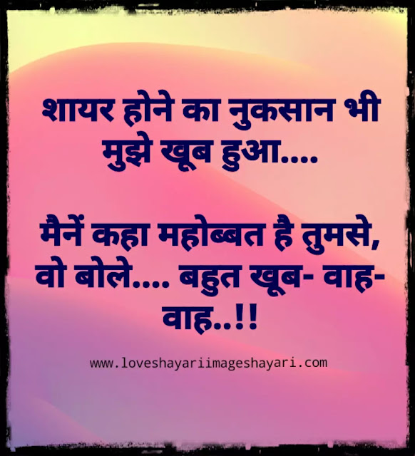Beautiful love status in hindi