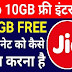 Play and Win Free 10Gb Jio Data From MyJio Lucky Draw Offer