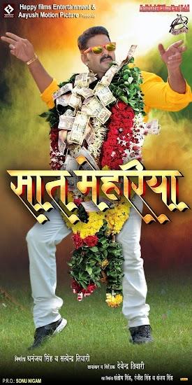 Pawan Singh 2019 New Upcming Film Name Saat Mehariya Wiki, Poster, Release date, Songs list