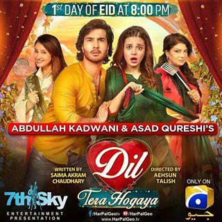 Dil Tera Hogaya 2020 Urdu Telefilm Eid Day 2 Special 720p HDRip 400MB