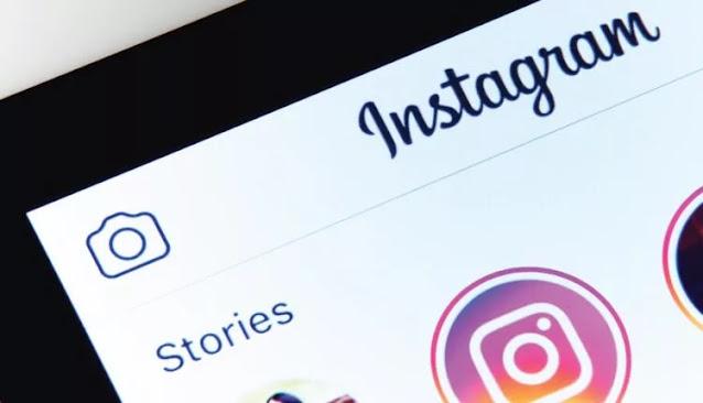 استعادة المشاركات أو القصص المحذوفة على انستغرام