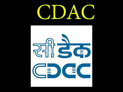 CDAC recruitment 2020