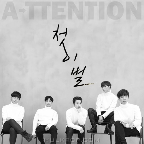 A-TTENTION – 첫이별 – Single