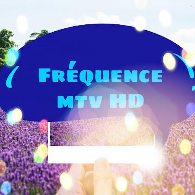 Nouvelle fréquence de mtv HD chaine libanais sur badr ou arabsat