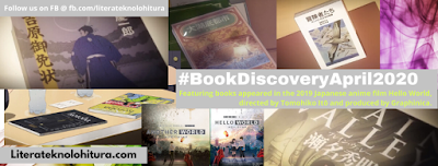 book discovery april 2019 banner featuring books from the 2019 anime film hello world