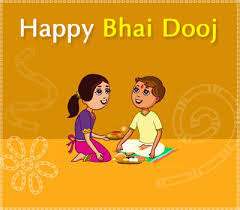 Happy Bhai Dooj 2016 Images HD Pictures Photos Pics Free Download