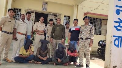 सराहनीय: महज 24 घंटे में महिला के गले से सोने की चैन ले जाने बाले चार आरोपी गिरफ्तार | Indar News