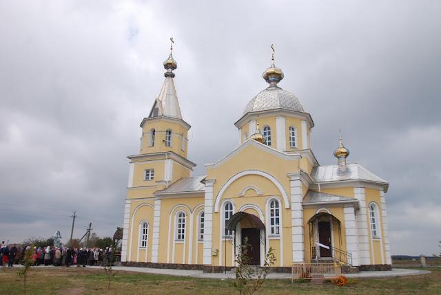 Храм на честь апостола Іоана Богослова в селі Борохів