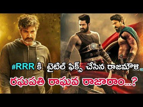 Rajamouli Fix RRR Movie Title