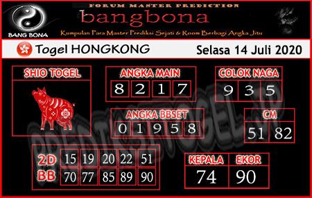 Prediksi Bangbona HK Selasa 14 Juli 2020
