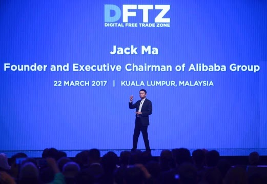 Jack Ma at DFTZ launch
