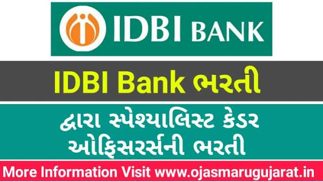 IDBI Bank Specialist Cadre Officers Requirement 2019-20