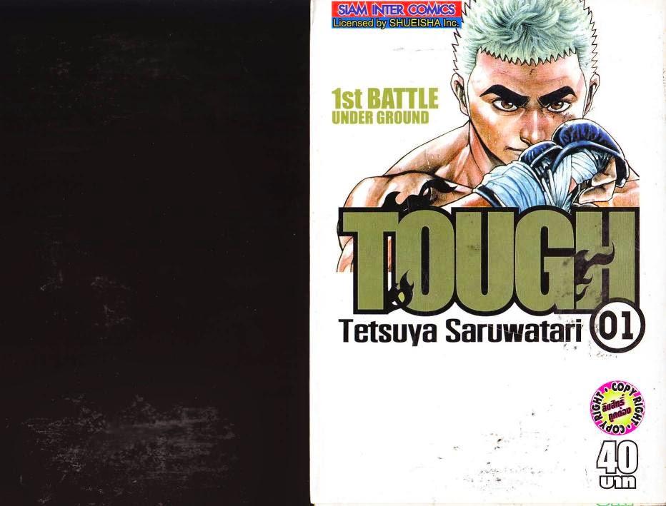 Tough II-ตอนที่ 1