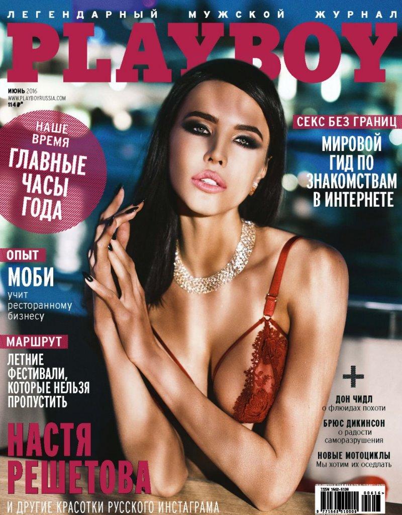 Celebrites Anastasia Reshetova naked (93 photos), Pussy, Sideboobs, Twitter, swimsuit 2017