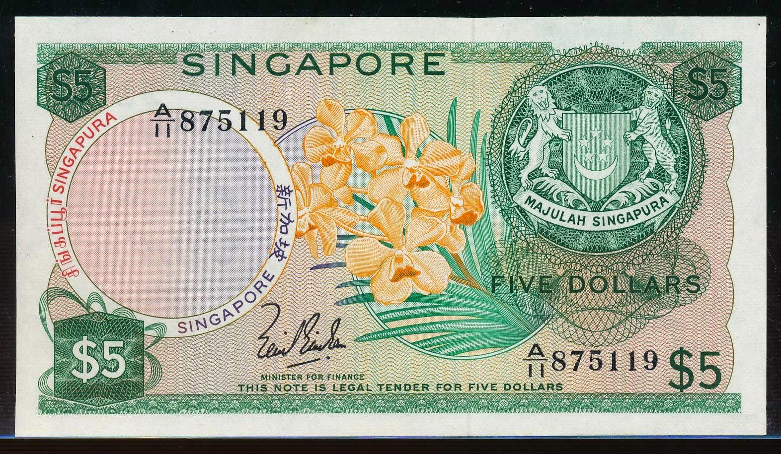 Singapore 5 Dollars banknote Orchid series currency notes